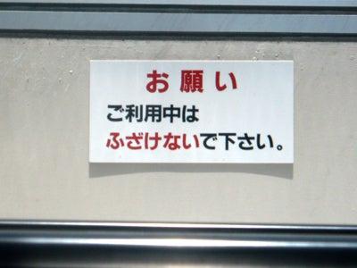 ぐんま昆虫の森           ミュージアムショップ店長の日記