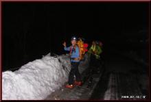ロフトで綴る山と山スキー-未明の出発