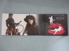 KOH+「KISSして」6
