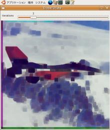 OpenCV_morph.jpg