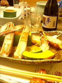 博多ホメホメ新聞-081213_1659~0001.jpg