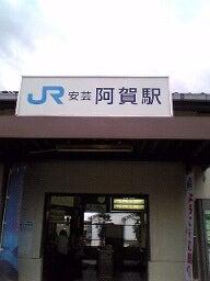 05-10-10_00-47.JPG