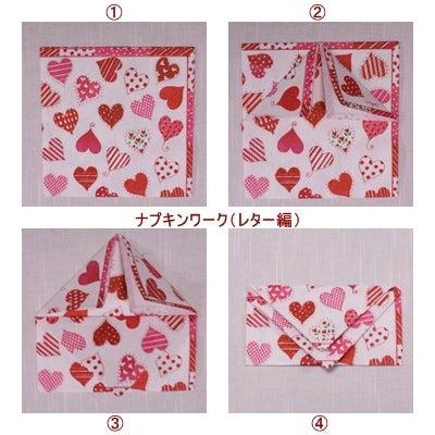 クリスマス 折り紙 紙ナプキン 折り方 : ameblo.jp