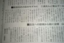 芳野5-5