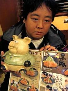 黒豚定食?