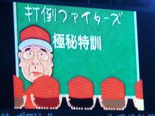 「試される大地北海道」を応援するBlog-ラッキーセブン