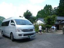 津江タクシーで移動
