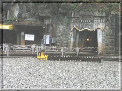 足尾銅山入り口