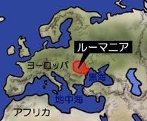 川崎悟司 オフィシャルブログ 古世界の住人 Powered by Ameba-ルーマニア