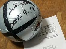 小林慶行選手サインボール