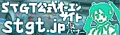 STGT痛車チーム広報課 ☆ 初音ミク× BMW ☆-STGT公式応援サイト仮バナー