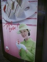 ヤン・ミギョンさんの広告