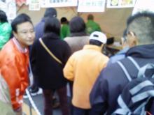 B級グルメ王2008-11-5