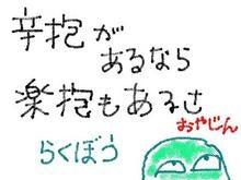 sinnbo