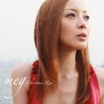 megオフィシャルブログ「megの恋わずらい」Powered by Ameba-Christmas Rose