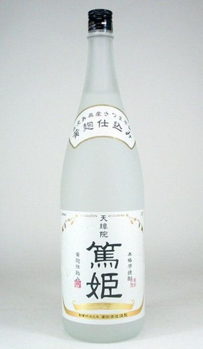 本芋焼酎 天璋院 篤姫(てんしょういんあつひめ)