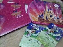 TOKYO Disney RESORT LIFE-P1000791.jpg