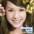 レイニー・ヤン(楊丞琳)オフィシャルブログ「Rainie sunny day」Powered by Ameba