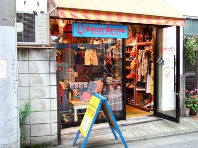 fukutoshin05
