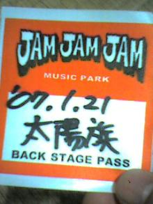 JAMJAMJAMのロゴ、いいよなあ、、