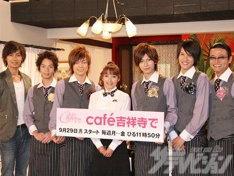10月昼ドラ「Cafe吉祥寺で」 | 木目言寺光軍のブログ