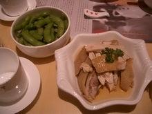 枝豆&酔鶏
