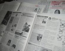 my-skip 2008-1月号