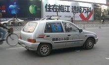 拓海くんのタクシー