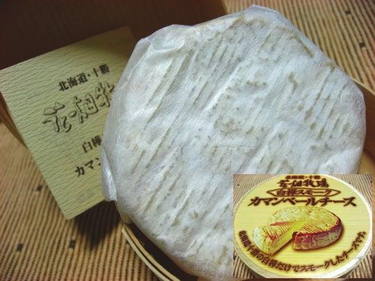 花畑牧場のチーズ