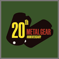 メタルギア 20th アニバーサリー