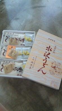 並川倖大オフィシャルブログ Powered by Ameba-200812111601000.jpg