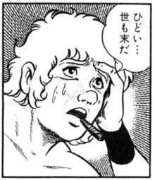 天海軍兵舎-コブラ
