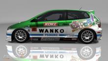 wanko2