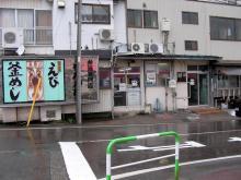 糸魚川駅弁たかせ海老釜めし