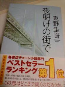 20080708194327.jpg