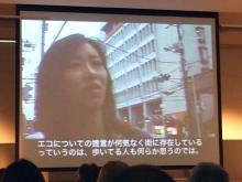 城戸真亜子さんが展示フラッグを視察
