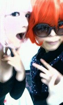 amU     Blog ★-Image0007.JPG