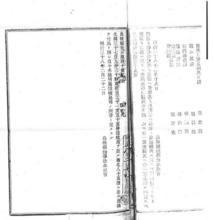 島根県公示40号(回覧用)