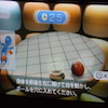 Wii,そして同窓会の画像