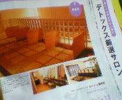 200505312328.jpg