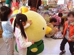 八重洲ブックセンター葛西店にて