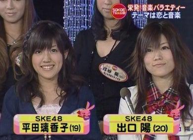 Start on AKB48-平田璃香子・出口陽