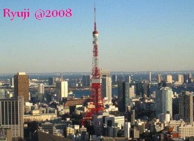 ∞最前線 通信-TokyoTower2008