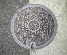 江ノ島 マンホール1