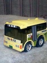 宮城交通ワンCOINバス