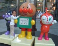 幸せな日々☆-200812122