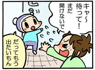 プクリン日記 ~子育てマンガ奮闘記~-2回目_7.jpg