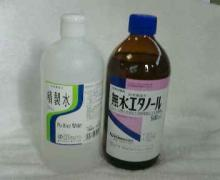 精製水とエタノール
