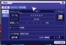 緋燕蒼紫-2