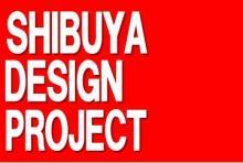 SHIBUYA DESIGN PROJECT